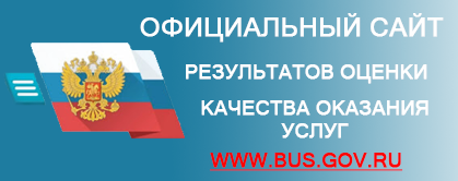 busgovofficiall